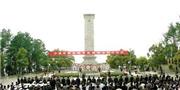 宁波:四明山烈士纪念碑