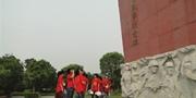 金华:抗日战争纪念碑
