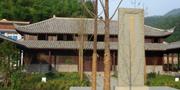 台州:平田桐树坑纪念馆
