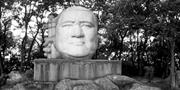 台州:路桥抗日名将陈安宝陵园