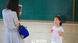开学啦!杭州小学新生今天报到