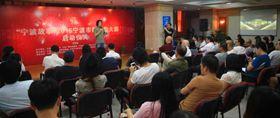 """镜头讲述""""宁波故事"""" 2015宁波微电影大赛启动"""