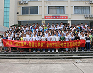 台州200名贫寒大学新生获福彩资助