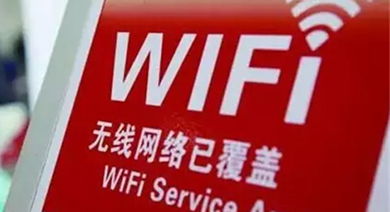 浙江手机流量资费酝酿年底前降30% 全省将推免费WiFi