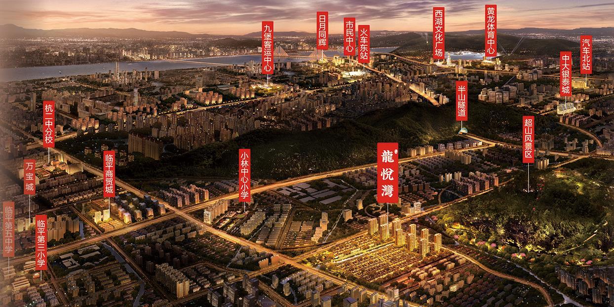 第九十九期:东晖龙悦湾:超山风景区下的法式园林生活