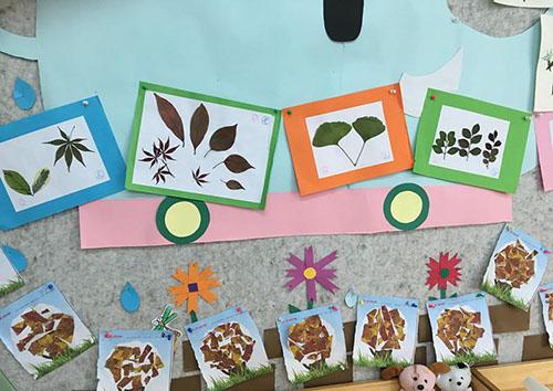 金陶幼儿园 亲子树叶粘贴画创意无限