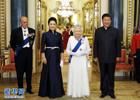 习近平出席英国女王欢迎晚宴