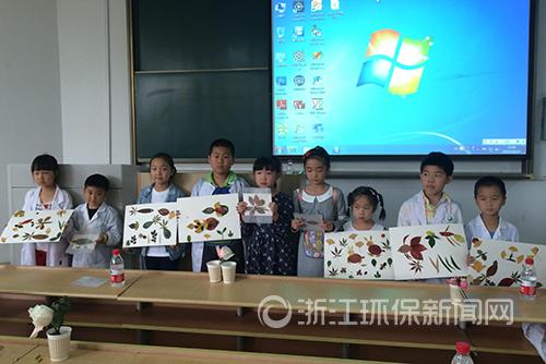 艺绘环保蓝图 环保小卫士畅游中国美术学院
