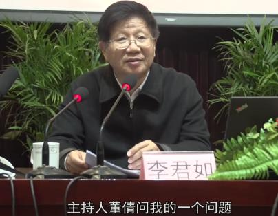 """342视频李君如:""""四个全面""""为何关乎百姓生活"""