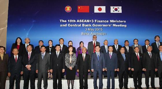 【资料】第十八届东盟与中日韩财长和央行行长会