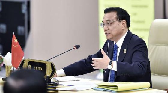 【回顾】李克强出席第17次中国-东盟(10+1)领导人会议