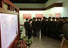 百余名官兵参观国家安全法制宣传展