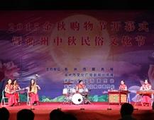 【摄影展】购物节开幕式现场——衢州