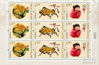 """""""图说我们的价值观""""特种邮票发行"""