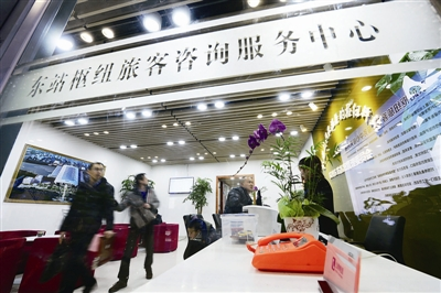 打造 交通商务会客厅 杭州东站枢纽要拿出 国际范高清图片
