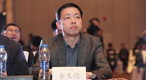 杭州市萧山钱江世纪城党工委副书记、副主任 余生德