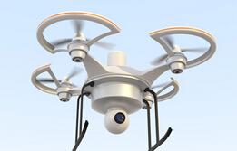 关于大会期间禁止携带使用无人机等航拍设备的公告