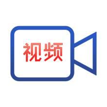 第二届世界互联网大会新闻中心官方视频资料获取说明