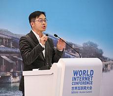 腾讯集团副总裁赖智明发言
