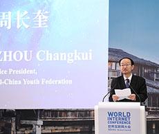 全国青联副主席周长奎