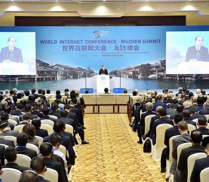 第二届世界互联网大会在乌镇开幕