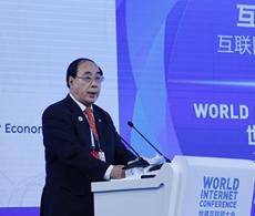 联合国副秘书长吴红波致辞