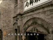 《乌镇之恋》MV