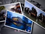 《乌镇的桥》MV