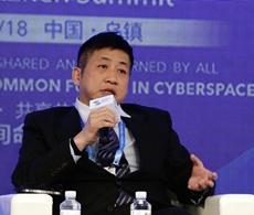 趋势科技CTO张伟钦发言