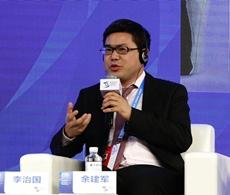 挖财网CEO李治国发言