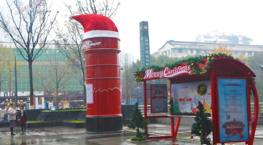 """5米高""""圣诞邮筒""""亮相杭州"""