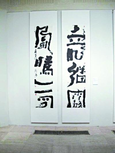 2016年10月30日 - 中国传统榜书网 - 中国传统榜书网