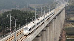 新金温铁路正式开通运营