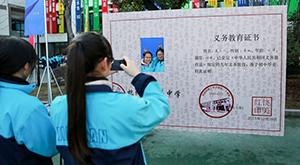 杭州建兰中学迎来20周岁生日