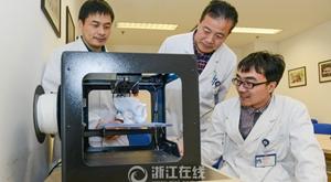 骨头也能私人定制 萧山区一医院引入3D打印