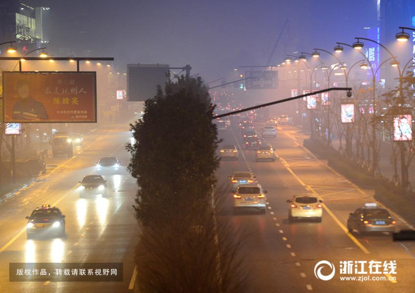 杭城大雾 夜色朦胧