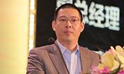 中国金茂上海区域副总经理 杭州公司总经理 周晓峰