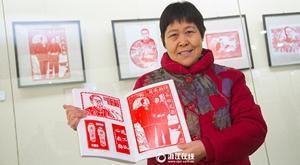 杭州民间剪纸纪念周总理