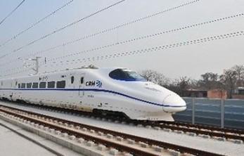 浙江多条高铁建设提速