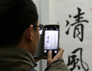 书香文化助力职务犯罪预防