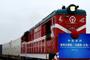 贯穿五大发展理念 开放经济助力浙江产业转型提速