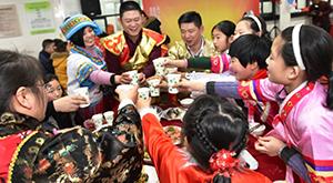 新春共团圆 民族一家亲
