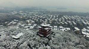 杭州刷雪景 银装素裹迎新年