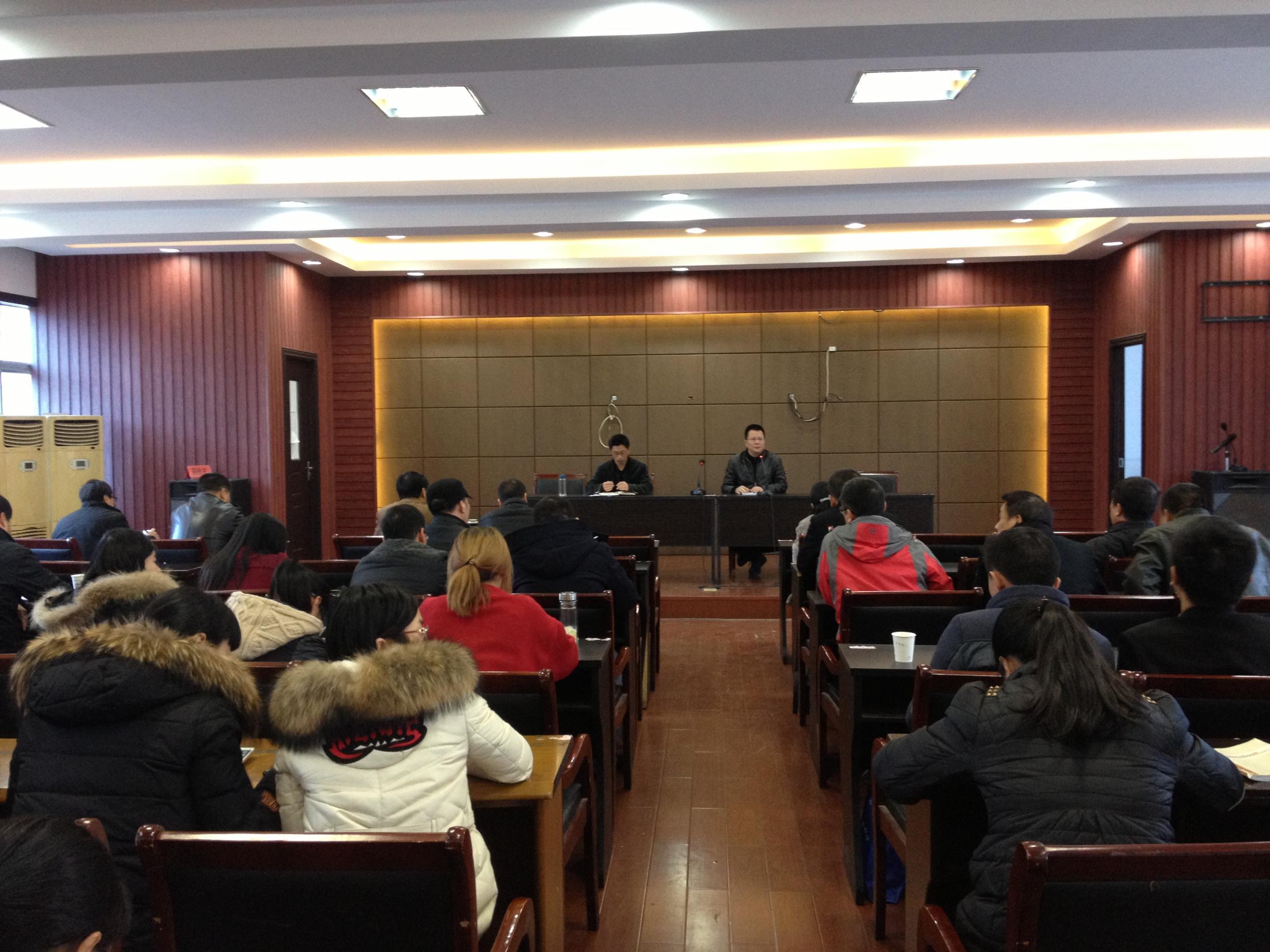 青田县水利局召开全局干部会议 全面动员部署掀起水利建设新高潮