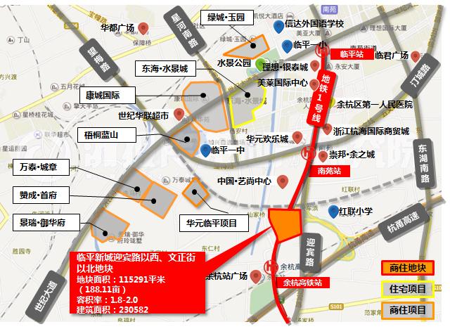 臨平新城迎賓路以西,文正街以北地塊(制圖/何肖霞)圖片