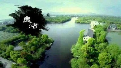 """中央媒体集中采访余杭""""特色小镇"""""""