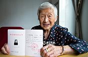 杭州百岁老人10天脱盲