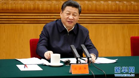 习近平主持召开党的新闻舆论工作座谈会并到中央新闻单位调研