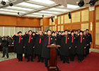 嘉兴首批员额法官检察官集体宪法宣誓
