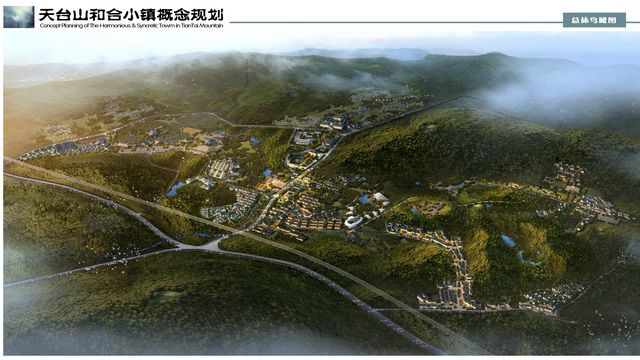 """天台山和合小镇:画一个和合文化""""同心圆"""""""